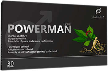 оффер powerman